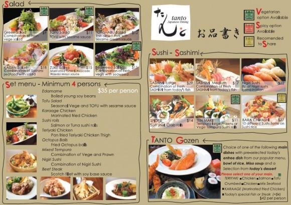 Dinner Menu TANTO Japanese Dining Japanese Restaurant Auckland