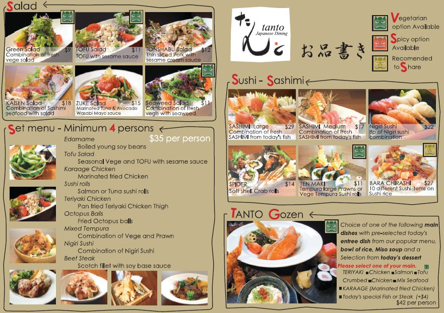 Menus for Asian cuisine menu