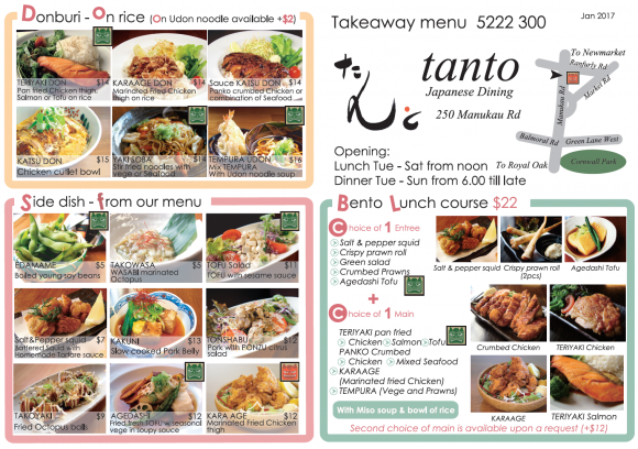 takeaway menu - TANTO Japanese Dining