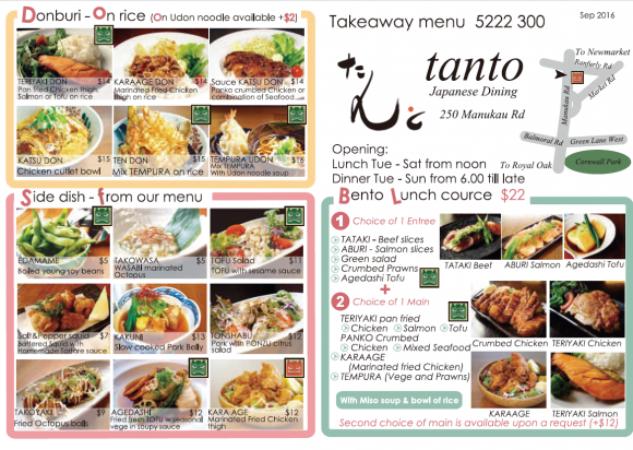 Takeaway menu - TANTO Japanese Dining - Epsom Auckland
