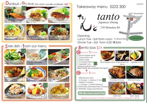 takeaway menu - TANTO Japanese Dining