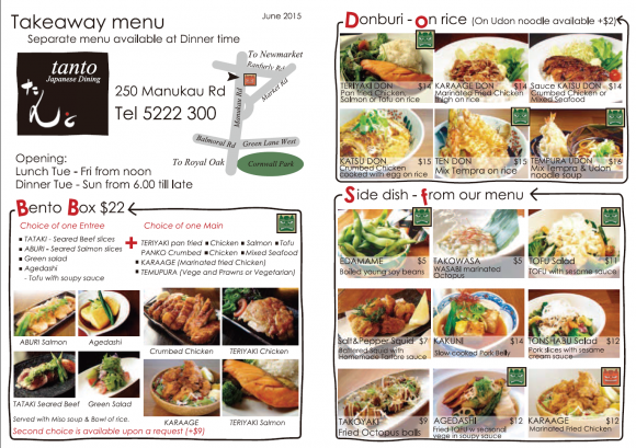 Takeaway Menu - TANTO Japanese Dining Auckland - Auckland Japanese Restaurant