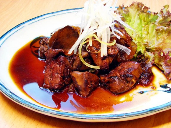 Chicken liver - TANTO Japanese Dining Auckland