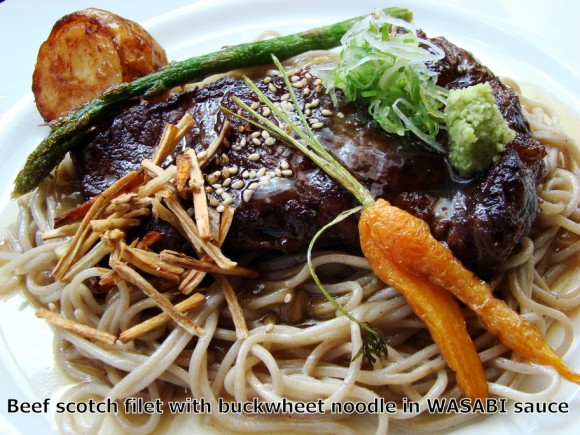 Scotch fillet on buckwheat noodle with thick wasabi sauce.