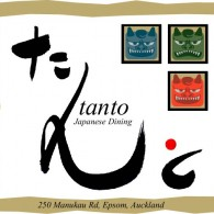 Christmas Holiday - TANTO Japanese Dining