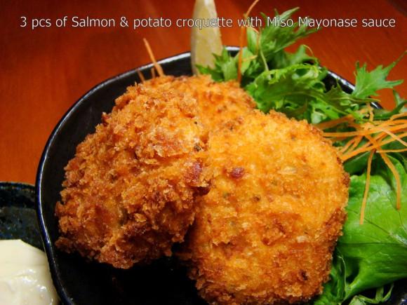 Salmon Potato croquette - TANTO Japanese Dining