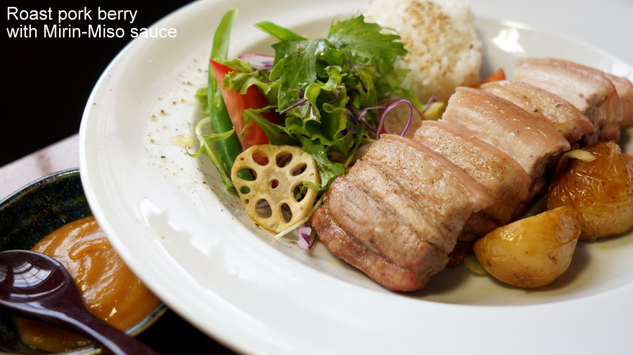 Valentine's Day Specials – Rost pork berry with mirin-Miso sauce