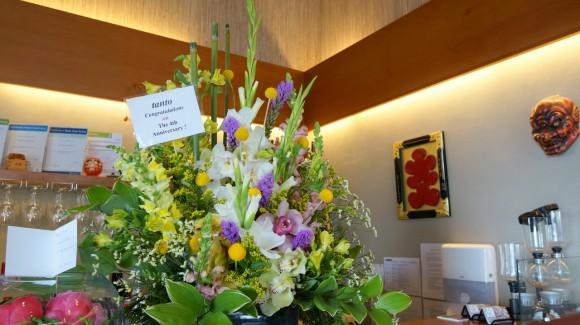 4th Anniversary - TANTO Japanese Dining