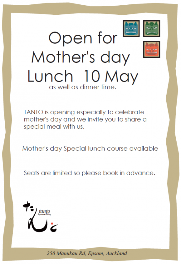 mothers day lunch 2015