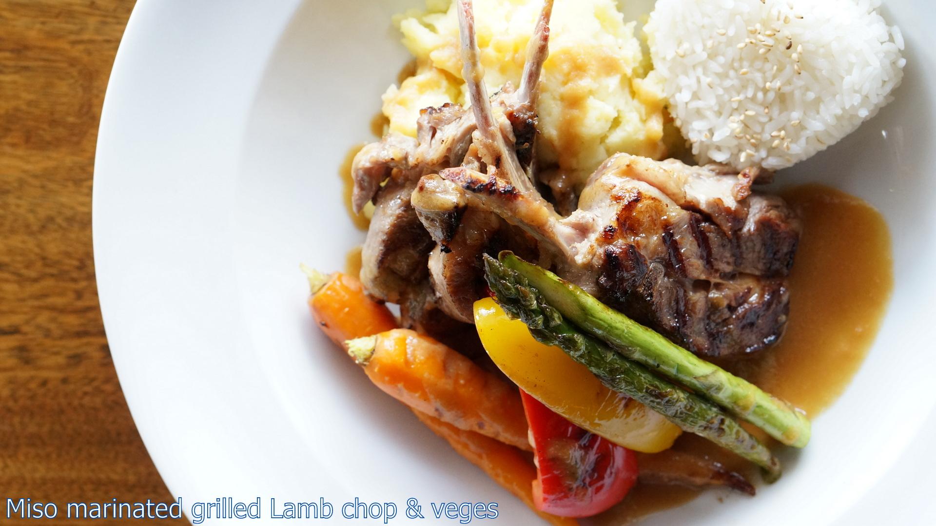 Lamb chops - TANTO Japanese Dining