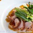 "KAMONEGI – Duck with spring onion in Japanese means accidentally happy things happen in same time. Combination of the duck and spring onions are considered to be ""a match made […]"