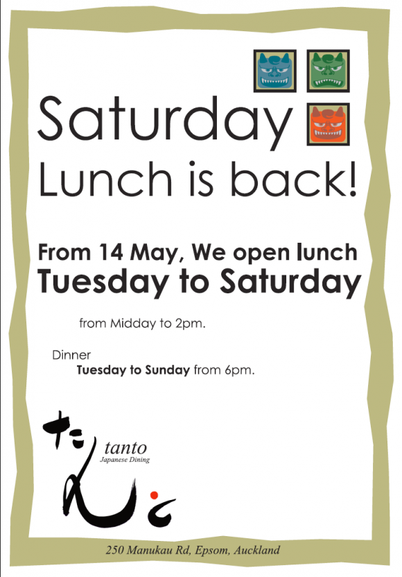 re-open saturday lunch - TANTO Japanese Dining