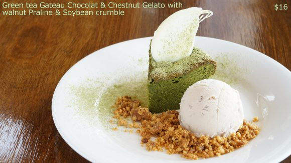 Green Tea Gateau Chocolat - TANTO Japanese Dining