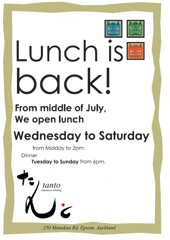 Re-open lunch from Mid July