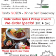 TANTO Gozen Takeaway available Pre-order Special $40! Limited 10 Orders a Day so please give us a call before SOLDOUT.