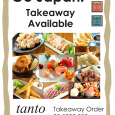 We offer takeaways for who can not leave watching games so please call 09 5222 300 for your fuel. Takeaway Menu Printable version – click to download (0.6Mb PDF format)