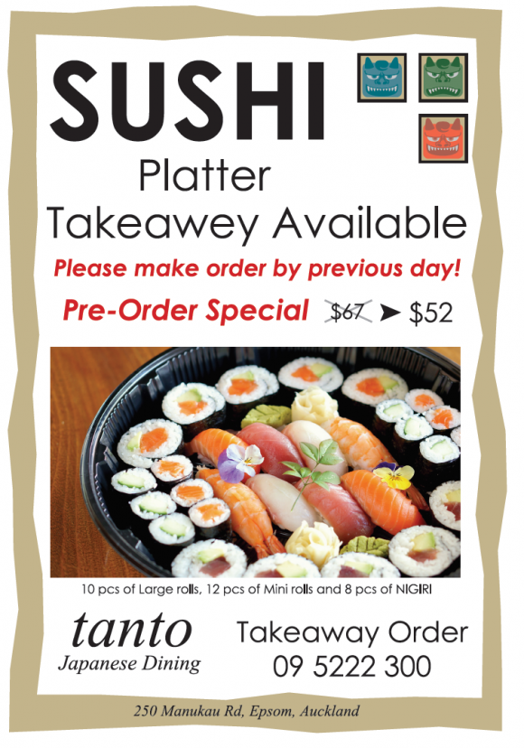 Sushi Platter availablle