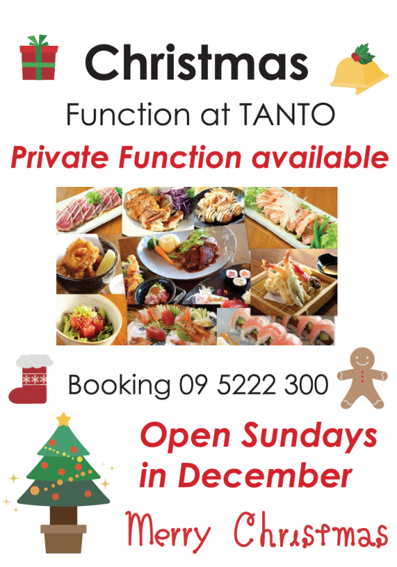 Christmas party at TANTO